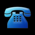 טלפונים ביחידה